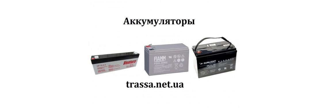 akkumyliator